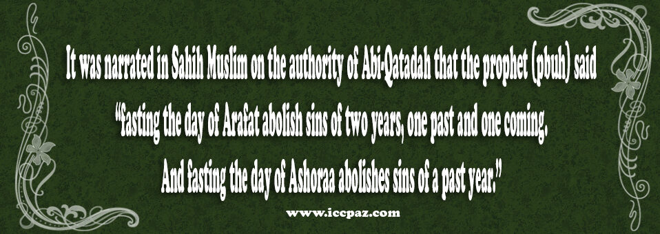 Reflections on the day of Ashura