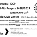 Eid Al-Fitr Prayers 1438/2017